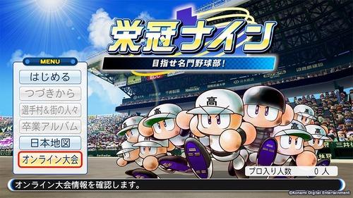 【攻略】実況パワフルプロ野球2018  栄冠ナイン難しすぎ 助けて