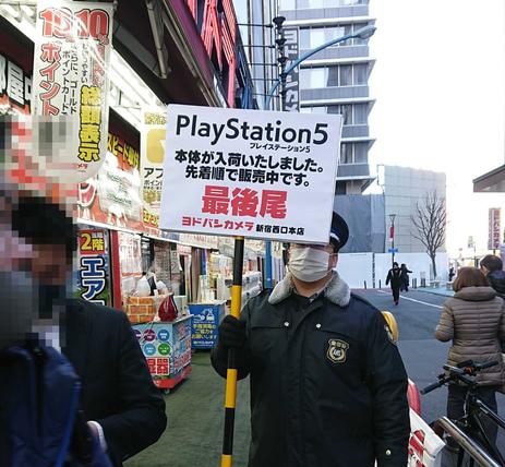 【悲報】吉村知事、ヨドバシカメラ梅田に休業要請【PS5 ますます買えない】