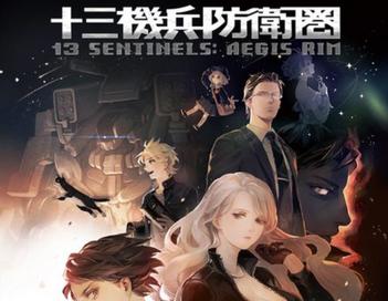 【朗報】PS4「十三機兵防衛圏」、日本国内の累計販売数 20万本達成!!