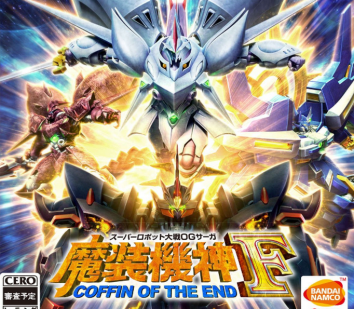 PS3「魔装機神F COFFIN OF THE END」 DLCでキャンペーンマップが配信決定!