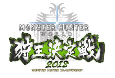 モンスターハンターワールド イビルジョー PS4  (5)