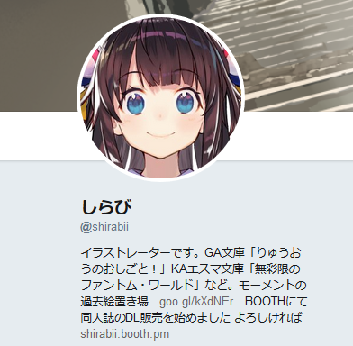 005750