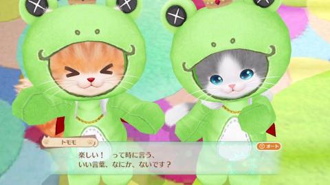 「ネコ・トモ」体験版が配信開始! 3DS版発売日が今冬に延期 Switch版は変わらず11/1発売