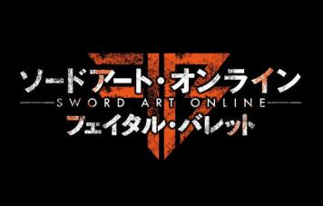 PS4「ソードアート・オンライン フェイタル・バレット」 第4弾トレーラーが公開!