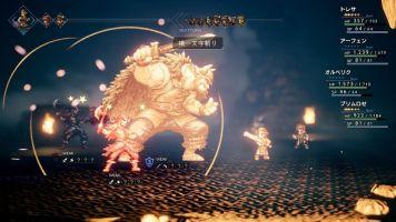 アクションゲームの「難易度」←わかる RPGの「難易度」←は???