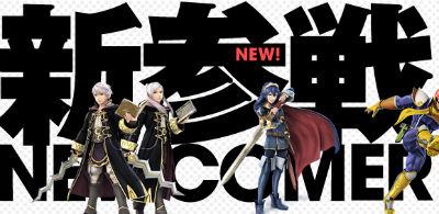 任天堂の公式ニュースページ「Nintendo News」更新! 「スマブラ」「ポケモンORAS」など最新情報満載