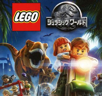 Switch「LEGO ジュラシック・ワールド」好評発売中PV第2弾が公開!
