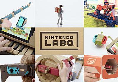 IGN「ニンテンドーラボは素晴らしく革新的。親子で楽しめる今までになかったゲーム体験だ!」