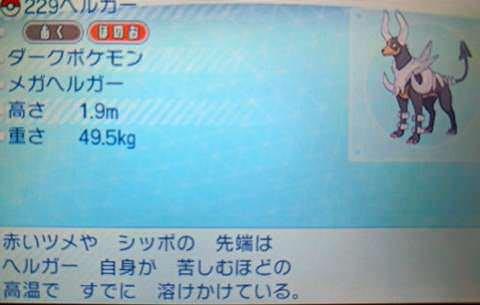 【悲報】最近ポケモン、図鑑説明が過激すぎてぶっ叩かれる