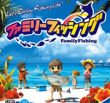 魚釣りが面白いゲームってあんの?