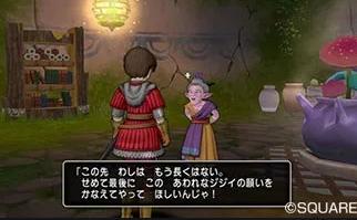 【悲報】小泉進次郎、村人Aだった