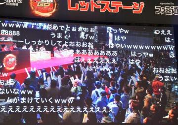 「モンスト」全国大会優勝で2000万円ゲット 応援者にもオーブ これが日本のeスポーツだ