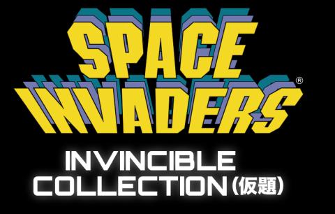 伝説のシューティング名作『スペースインベーダー』がSwitchで復活!『SPACE INVADERS INVINCIBLE COLLECTION (仮題)』が発売決定!!