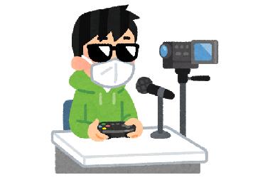【悲報】ゲームをやらずに配信や実況動画を見て満足するエアプ若者が増加傾向