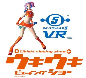 【速報】 『スペースチャンネル5』新作が発表!今度はVRに対応!!