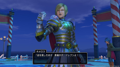 DQ11PS4 (2)