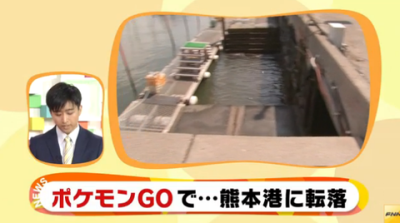【悲報】レアポケ欲しさに熊本港にポケモンGO愛好家が殺到!待合室占拠や転落事故相次ぎ 大問題にwwwww