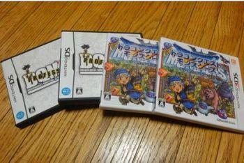 3DS「ドラゴンクエストモンスターズ テリーのワンダーランド3D」 箱開けレビュー