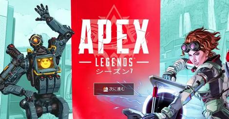 【朗報】APEXレジェンズ、ここに来て全盛期へwwww