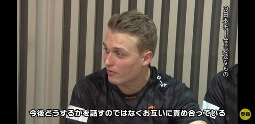 【悲報】海外の強豪プロゲーミングチーム「日本人は負けるとすぐに発狂する。精神的に幼稚過ぎる」