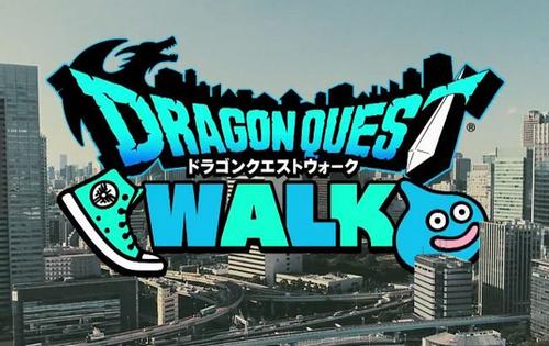 【スクエニ×コロプラ】ドラクエの位置ゲー「ドラゴンクエストウォーク」発表!日本中がドラクエのマップに さらに「ドラクエ12」着手も公式発表!!