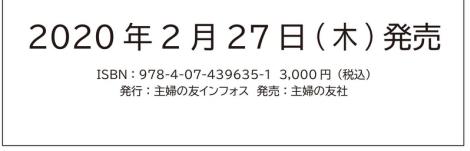 001214