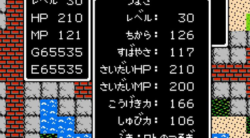 ゲームでHPバーが大きく削れるとダメージ分のバーが薄い色になってから削りきれる現象あるじゃん?