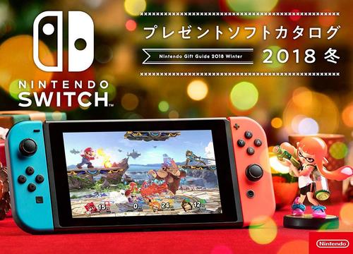【チャンス】毎年恒例 AmazonでSwitch/3DSのDLソフト500円引きクーポン券が貰えるキャンペーンが実施!2019年2月28日(木)まで