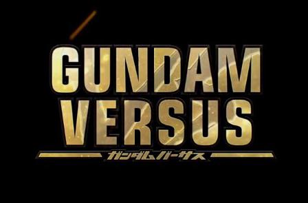 PS4「ガンダムバーサス」 クローズドαテスト版バトル映像が初公開!