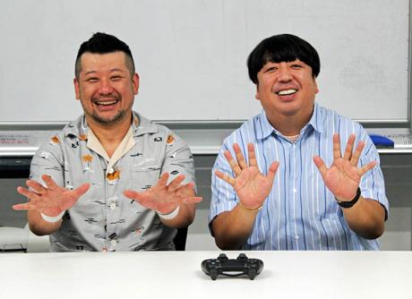 【悲報】日村&ケンコバのPS公式ゲーム番組 日村のアレの件のせいでサイト消滅、なかったことになる