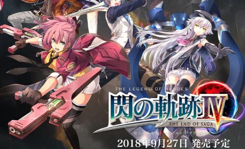 PS4「英雄伝説 閃の軌跡IV -THE END OF SAGA-」電撃特番にて新情報やプロローグムービーが公開!!
