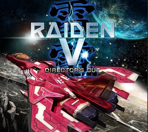 PS4「雷電V Director's Cut」 PV公開!9/14発売、サントラ&アートブックのコードを同梱した限定版も