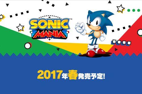 「ソニックマニア」 実況プレイ映像Vol2が公開!PS4/XB1/ニンテンドースイッチで発売!!