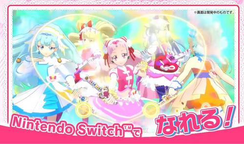 Switch「なりキッズパーク」TVCMが公開!予約もスタート