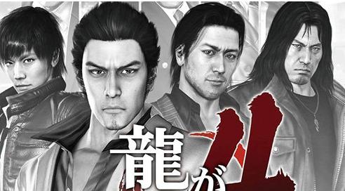PS4版「龍が如く4」 成宮寛貴が降板!代役は声優の増田俊樹に