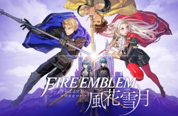 任天堂取締役「売上が25万本以下ならファイアーエムブレムシリーズを打ち切る」