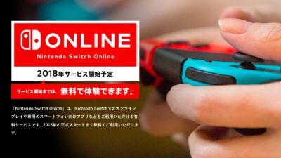 171231_nintendo_switch_online_2018_fall_rumor-w960