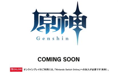 【衝撃】「原神」 Switch版、発売決定きたあああぁぁぁっ!!