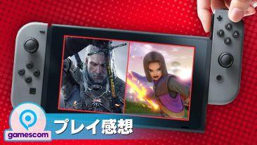 【悲報】IGNジャパン「Switch版のウィッチャー3はこのまま発売するのは信じたくないレベルで厳しい」 10/17発売、予約開始!