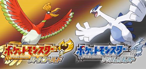 pokemon-hrss-eye