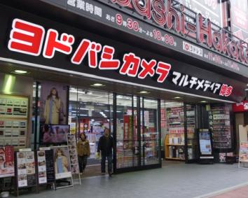 【朗報】ヨドバシカメラ全店 最大で20%のポイントアップセール開始!!