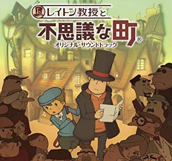 【朗報】Nintendo Switch版「レイトン教授と不思議な町」、クル━━━(゜∀゜)━━━ッ!?