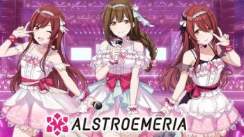 アイマス新作「アイドルマスター シャイニーカラーズ」ALSTROEMERIA(アルストロメリア)のユニットPVが公開!