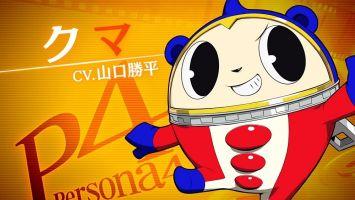 3DS「ペルソナQ2 ニューシネマラビリンス」キャラクターPV『クマ』が公開!