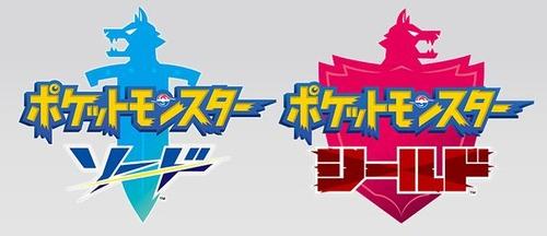 【悲報】「ポケモン ソードシールド」の御三家デザインに盗作疑惑wwww