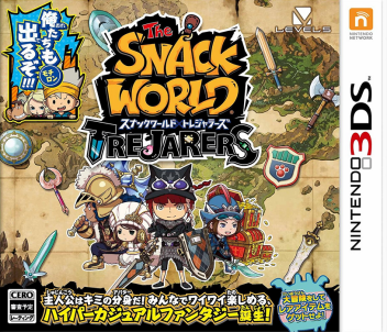 3DS「スナックワールドトレジャラーズ」 TVCMが公開!