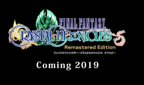 【朗報】「ファイナルファンタジー・クリスタルクロニクル リマスター」Switch/PS4マルチで発売!