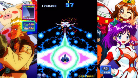 PS4「ゲーム天国 CruisinMix Special」プロモーションムービーが公開! 11/29発売、東亜プラン『TATSUJIN』とのコラボも実現