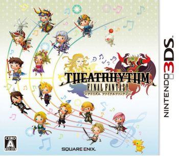 3DS「シアトリズム ファイナルファンタジー」 体験版第2弾 本日より配信開始・早速落としてみた