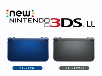 「Newニンテンドー3DS」発売で任天堂ロゴ入りmicroSDカードClass4が登場!現在『オープン』で価格不明、過去発売の純正メモカ価格を調べてみた結果wwwww